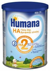 Humana HA 2, Υποαλλεργικό Γάλα 2ης Βρεφικής Ηλικίας, 400 gr