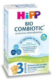 HIPP BIO COMBIOTIC NO 3 βιολογικό γάλα για νήπια 600gr