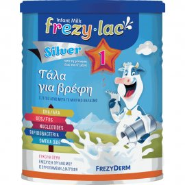 Frezylac Silver 1, Αγελαδινό Γάλα για Βρέφη από την Γέννηση έως τον 6 μήνα 400gr