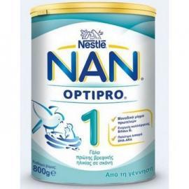 Nestle Nan 1 Γάλα 1ης Βρεφικής ηλικίας , 800 gr