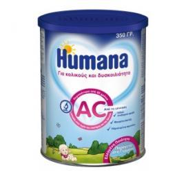 Humana AC, για Βρέφη με πρόβλημα Δυσκοιλιότητας & Κολικών 350gr