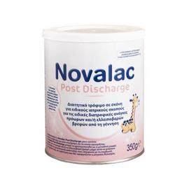 Novalac Post Discharge Γάλα Για Πρόωρα και Eλλιποβαρή βρέφη 350gr