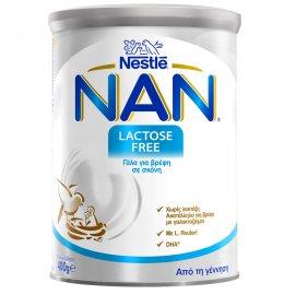 Nestle Nan Lactose Free Γάλα για Βρέφη σε Σκόνη από τη Γέννηση 400gr