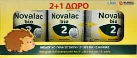 Novalac Bio Promo Pack Βρεφικό Γάλα Νούμερο 2, 3x400gr