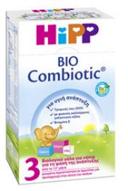 Hipp - Βρεφικό Γάλα  Bio Combiotic №3 600gr
