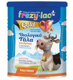 Frezylac Gold 1, Βιολογικό Γάλα για Βρέφη από την Γέννηση έως τον 6 μήνα 400gr