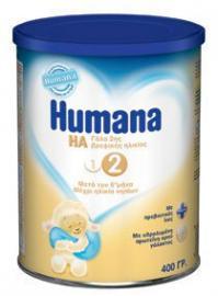 Ηumana HA 2, Υποαλλεργικό γάλα 2ης βρεφικής ηλικίας, 400 gr