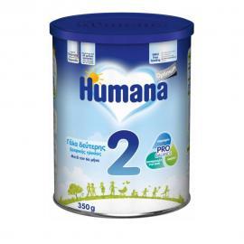 Humana Optimum 2 Βρεφικό Γάλα 2ης Ηλικίας, Μετά τον 6ο Μήνα, `Αριστη Διάλυση 350gr