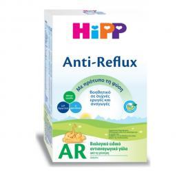 Hipp AR Anti-Reflux Βιολογικό Ειδικό Βρεφικό Αντιαναγωγικό Γάλα Από τη Γέννηση 500gr