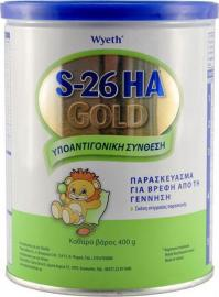 Wyeth S-26 ΗΑ Gold Γάλα με Υποαντιγονική Σύνθεση 400gr