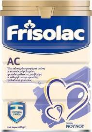 ΝΟΥΝΟΥ Frisolac AC 400gr