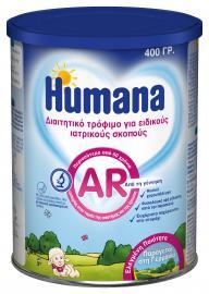Humana AR, Αντιαναγωγικό Γάλα για Βρέφη, 400 gr