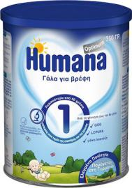 Humana 1 Optimum Βρεφικό Γάλα έως τον 6ο μήνα 350gr