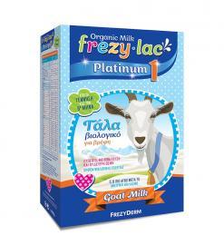 Frezylac Platinum 1, Βιολογικό Κατσικίσιο Γάλα για Βρέφη από την Γέννηση έως τον 6 μήνα 400gr