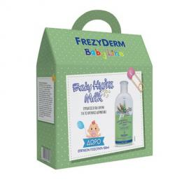 Frezyderm Hydra Milk 200 ml και Δώρο 100ml