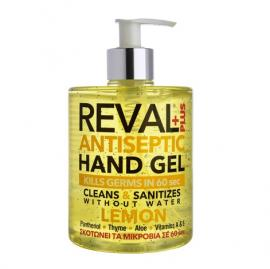 Intermed Reval Plus Antiseptic Hand Gel Lemon Σκοτώνει τα Μικρόβια σε 60΄΄ 500ml