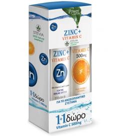 Power of Nature Magnesium 300 mg 20 eff tabs & Vitamin C 500 mg 20 eff tabs
