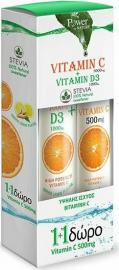 Power of Nature Vitamin C 1000 mg & Vitamin D 1000 IU Stevia 24 eff tabs & Δώρο Vitamin C 500 mg 20 eff tabs