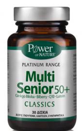 Power Health Multi Senior 50+ 30 capsules